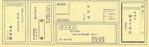 191025-1_2.jpg
