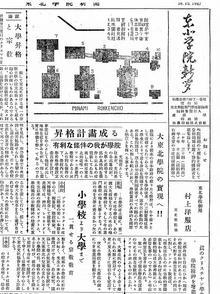 191223-1_2.jpg