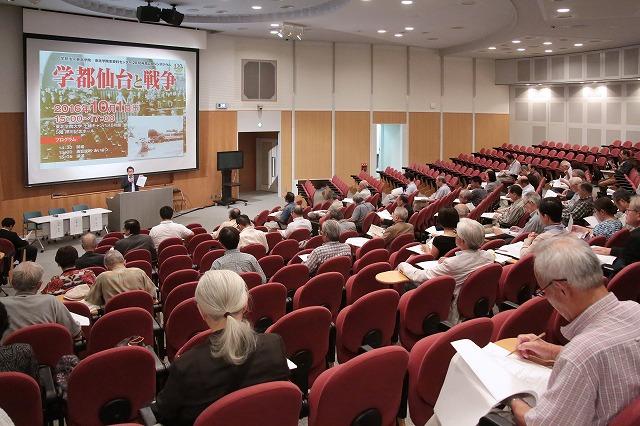 歴史的背景の報告と貴重な史資料を公開 東北学院史資料センター2016年度公開シンポジウム 「学都仙台と戦争」開催報告