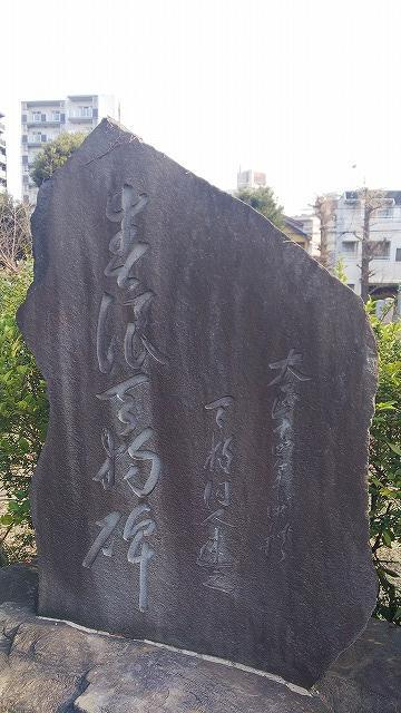 https://www.tohoku-gakuin.jp/info/content/200221-1_1.jpg