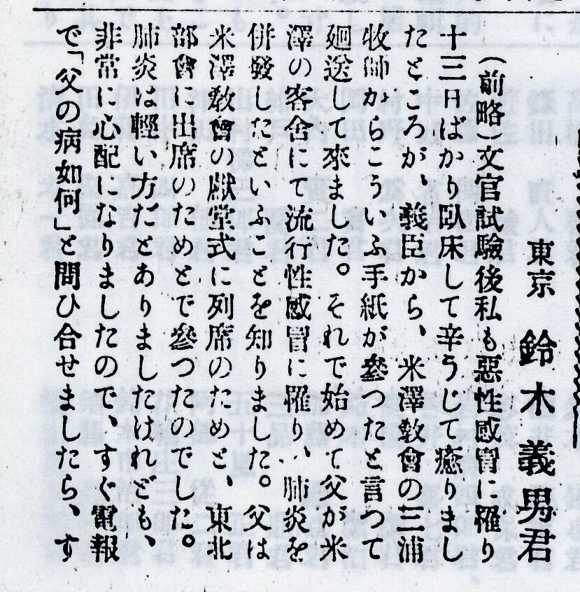 https://www.tohoku-gakuin.jp/info/content/201119-1_2.jpg
